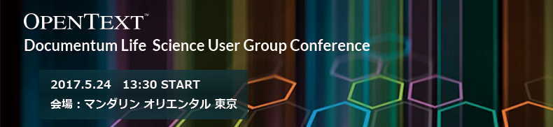 OpenText Documentum Life Science User Group Conference